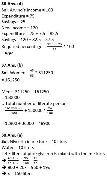 टारगेट SSC परीक्षा 2021-22 | 10000+ प्रश्न | गणित क्विज अभी करें एटेम्पट | 186 वाँ दिन_110.1