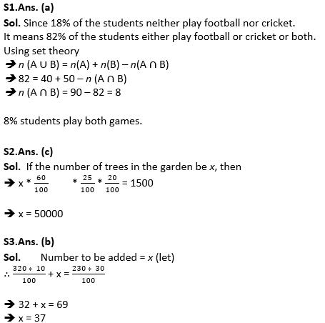 टारगेट SSC परीक्षा 2021-22 | 10000+ प्रश्न | गणित क्विज अभी करें एटेम्पट | 186 वाँ दिन_90.1