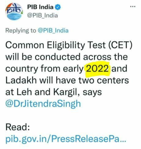 CET Exam : (Common Eligibility Test) Check Latest Update 2021_50.1
