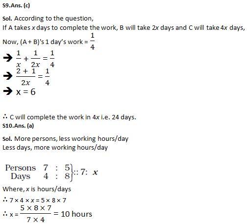 टारगेट SSC परीक्षा 2021-22   10000+ प्रश्न   गणित क्विज अभी करें एटेम्पट   187 वाँ दिन_130.1
