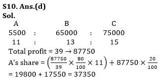टारगेट SSC परीक्षा 2021-22 | 10000+ प्रश्न | गणित क्विज अभी करें एटेम्पट | 188 वाँ दिन_90.1
