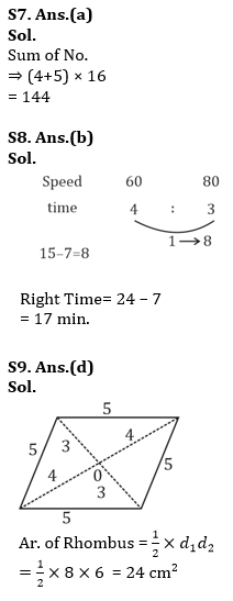 टारगेट SSC परीक्षा 2021-22 | 10000+ प्रश्न | गणित क्विज अभी करें एटेम्पट | 188 वाँ दिन_80.1