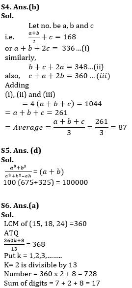 टारगेट SSC परीक्षा 2021-22 | 10000+ प्रश्न | गणित क्विज अभी करें एटेम्पट | 188 वाँ दिन_70.1