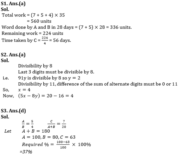 टारगेट SSC परीक्षा 2021-22 | 10000+ प्रश्न | गणित क्विज अभी करें एटेम्पट | 188 वाँ दिन_60.1