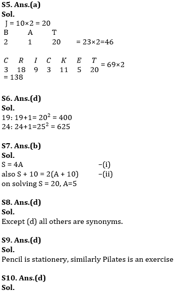 Target SSC Exams 2021-22 10000+ Questions: Attempt Reasoning Quiz | Day 188_100.1