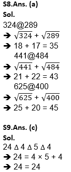 टारगेट SSC परीक्षा 2021-22 | 10000+ प्रश्न | रीजनिंग क्विज अभी करें एटेम्पट | 190 वाँ दिन_120.1