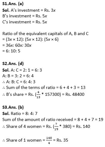 टारगेट SSC परीक्षा 2021-22 | 10000+ प्रश्न | गणित क्विज अभी करें एटेम्पट | 191 वाँ दिन_90.1