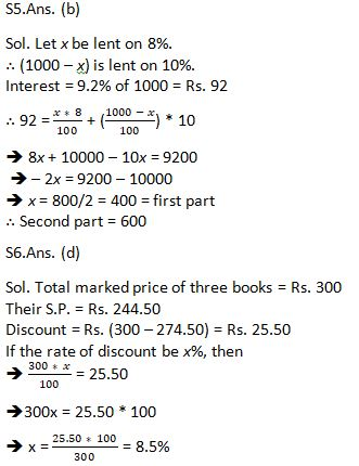 Target SSC Exams 2021-22 10000+ Questions Attempt Maths Quiz | Day 192_70.1