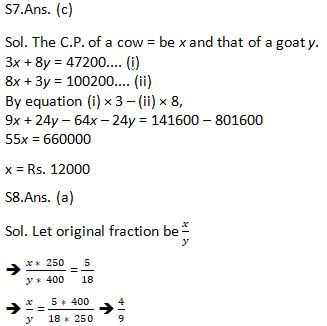 Target SSC Exams 2021-22 10000+ Questions Attempt Maths Quiz | Day 192_80.1