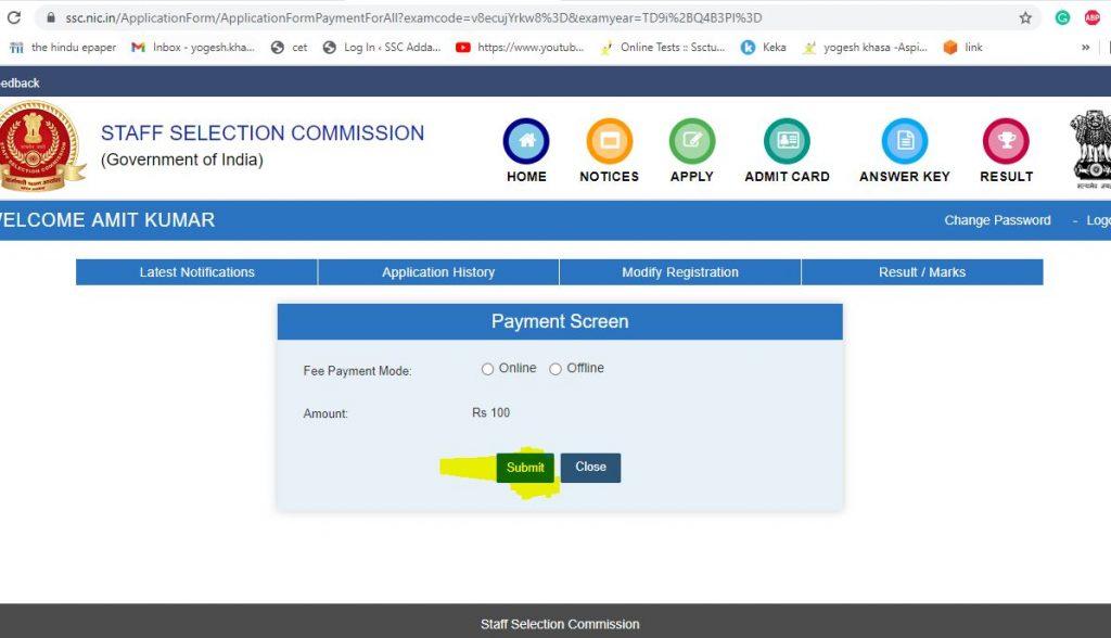 SSC GD कांस्टेबल भर्ती 2021 के लिए ऑनलाइन आवेदन करने का आखिरी दिन आज; जानिए कैसे करें SSC GD कांस्टेबल भर्ती 2021 के लिए अप्लाई_130.1