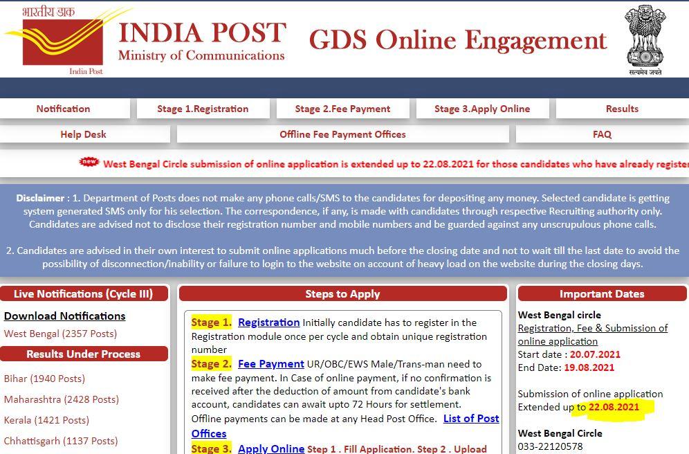 West Bengal Postal Circle Recruitment 2021: Apply Online For 2357 Gramin Dak Sevak Vacancies_50.1