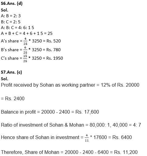 टारगेट SSC परीक्षा 2021-22 | 10000+ प्रश्न | गणित क्विज अभी करें एटेम्पट | 193 वाँ दिन_110.1