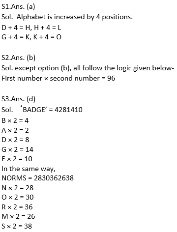 Target SSC Exams 2021-22 10000+ Questions: Attempt Reasoning Quiz | Day 194_60.1