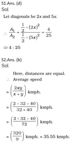 टारगेट SSC परीक्षा 2021-22   10000+ प्रश्न   गणित क्विज अभी करें एटेम्पट   195 वाँ दिन_90.1
