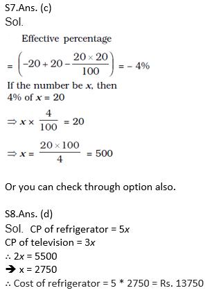 टारगेट SSC परीक्षा 2021-22   10000+ प्रश्न   गणित क्विज अभी करें एटेम्पट   195 वाँ दिन_120.1