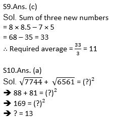 टारगेट SSC परीक्षा 2021-22   10000+ प्रश्न   गणित क्विज अभी करें एटेम्पट   195 वाँ दिन_130.1