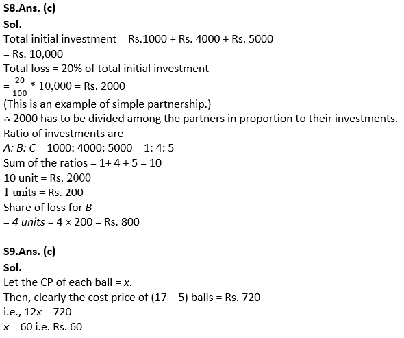 Target SSC Exams 2021-22 10000+ Questions Attempt Maths Quiz | Day 196_120.1