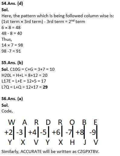 टारगेट SSC परीक्षा 2021-22 | 10000+ प्रश्न | रीजनिंग क्विज अभी करें एटेम्पट | 196 वाँ दिन_110.1