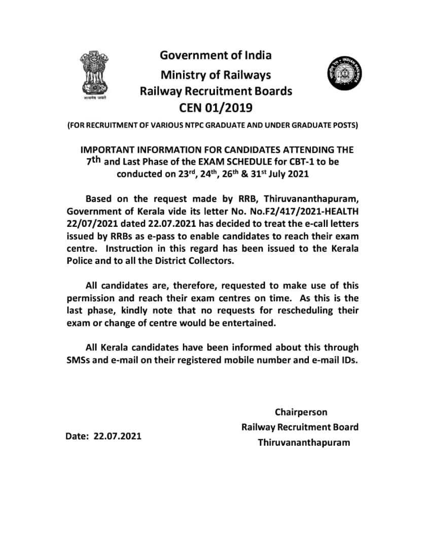 RRB NTPC notice