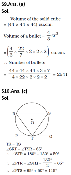 Target SSC Exams 2021-22 10000+ Questions Attempt Maths Quiz | Day 197_110.1