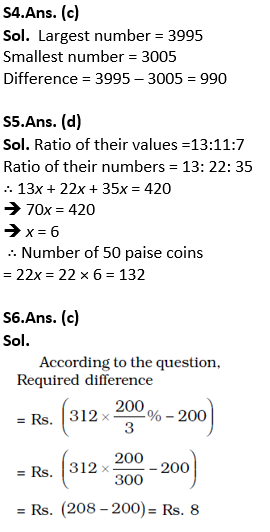 Target SSC Exams 2021-22 10000+ Questions Attempt Maths Quiz | Day 197_90.1