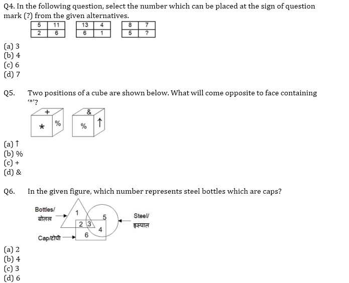 Target SSC Exams 2021-22 10000+ Questions: Attempt Reasoning Quiz | Day 198_50.1