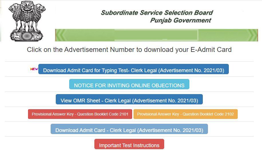 SSSB Punjab Clerk Legal Admit Card Out 2021 : Download Now_50.1