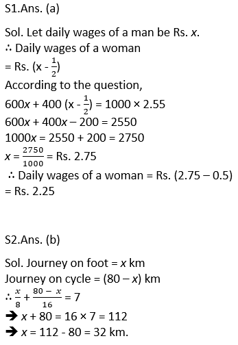 Target SSC Exams 2021-22 10000+ Questions Attempt Maths Quiz | Day 199_80.1