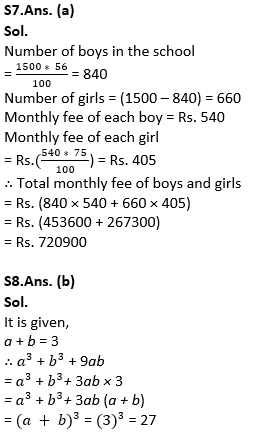 Target SSC Exams 2021-22 10000+ Questions Attempt Maths Quiz | Day 200_100.1