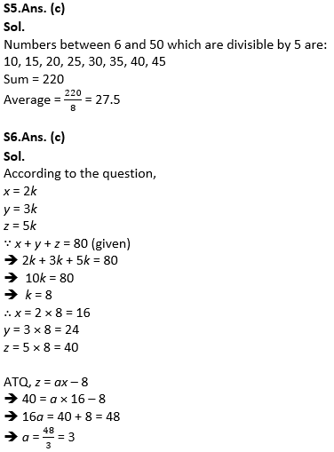 Target SSC Exams 2021-22 10000+ Questions Attempt Maths Quiz | Day 200_90.1