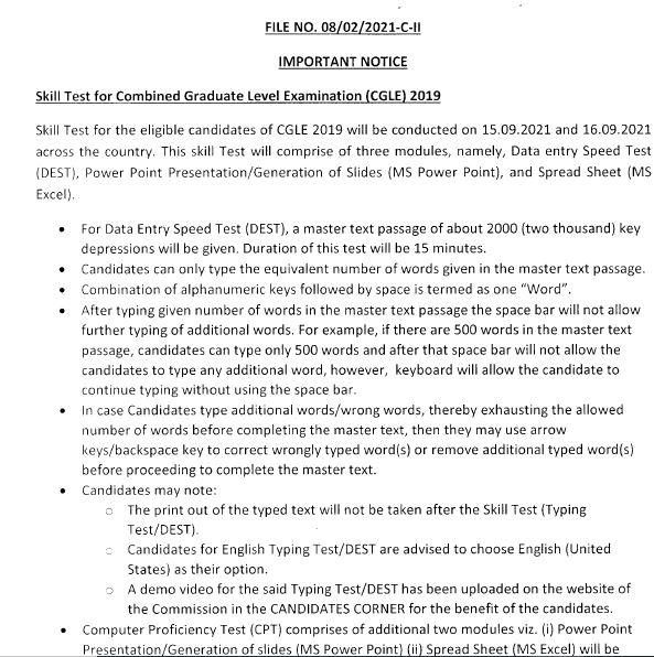 SSC CGL 2019 स्किल टेस्ट : स्किल टेस्ट की तिथि की घोषणा के बाद अब विस्तृत निर्देश जारी; यहाँ देखें विस्तृत जानकारी_50.1