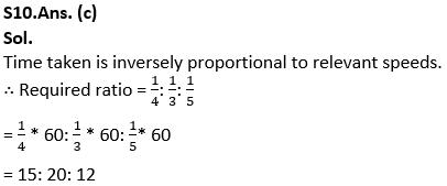 टारगेट SSC परीक्षा 2021-22 | 10000+ प्रश्न | गणित क्विज अभी करें एटेम्पट | 201 वाँ दिन_140.1