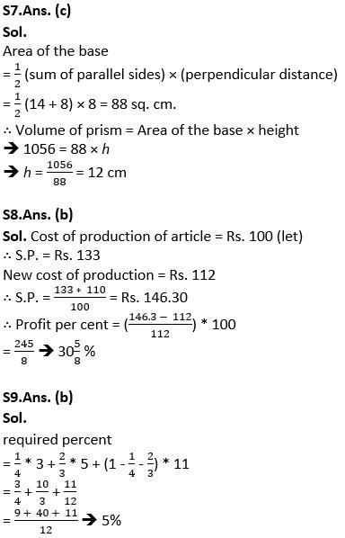 टारगेट SSC परीक्षा 2021-22 | 10000+ प्रश्न | गणित क्विज अभी करें एटेम्पट | 201 वाँ दिन_130.1