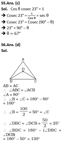टारगेट SSC परीक्षा 2021-22 | 10000+ प्रश्न | गणित क्विज अभी करें एटेम्पट | 201 वाँ दिन_120.1
