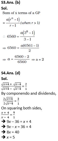 टारगेट SSC परीक्षा 2021-22 | 10000+ प्रश्न | गणित क्विज अभी करें एटेम्पट | 201 वाँ दिन_110.1