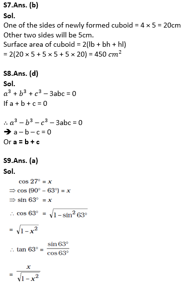 Target SSC Exams 2021-22 10000+ Questions Attempt Maths Quiz | Day 202_100.1