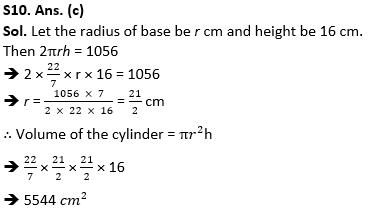 टारगेट SSC परीक्षा 2021-22 | 10000+ प्रश्न | गणित क्विज अभी करें एटेम्पट | 203 वाँ दिन_130.1