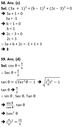 टारगेट SSC परीक्षा 2021-22 | 10000+ प्रश्न | गणित क्विज अभी करें एटेम्पट | 203 वाँ दिन_120.1