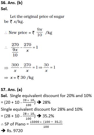 टारगेट SSC परीक्षा 2021-22 | 10000+ प्रश्न | गणित क्विज अभी करें एटेम्पट | 203 वाँ दिन_110.1