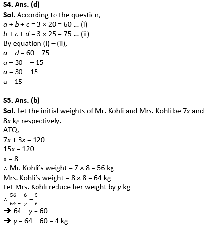 टारगेट SSC परीक्षा 2021-22 | 10000+ प्रश्न | गणित क्विज अभी करें एटेम्पट | 203 वाँ दिन_100.1