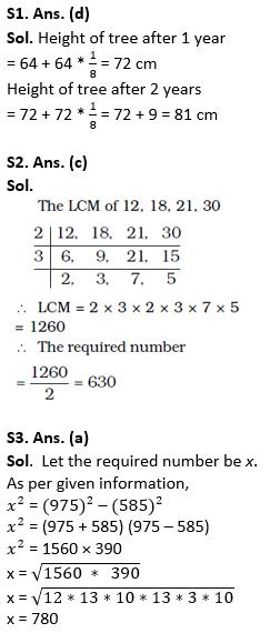 टारगेट SSC परीक्षा 2021-22 | 10000+ प्रश्न | गणित क्विज अभी करें एटेम्पट | 203 वाँ दिन_90.1
