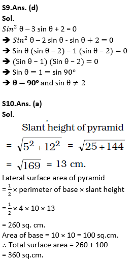 Target SSC Exams 2021-22 10000+ Questions Attempt Maths Quiz | Day 204_110.1