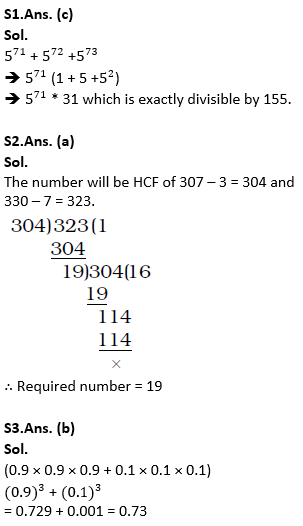 Target SSC Exams 2021-22 10000+ Questions Attempt Maths Quiz | Day 204_80.1