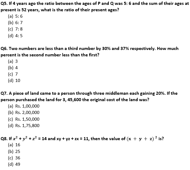 Target SSC Exams 2021-22 10000+ Questions Attempt Maths Quiz | Day 204_60.1