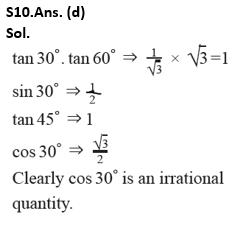 टारगेट SSC परीक्षा 2021-22 | 10000+ प्रश्न | गणित क्विज अभी करें एटेम्पट | 206 वाँ दिन_120.1