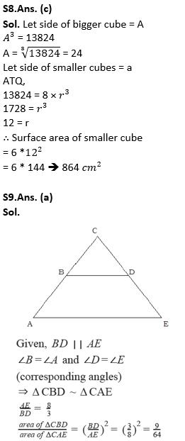 टारगेट SSC परीक्षा 2021-22 | 10000+ प्रश्न | गणित क्विज अभी करें एटेम्पट | 206 वाँ दिन_110.1