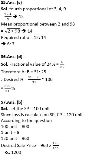 टारगेट SSC परीक्षा 2021-22 | 10000+ प्रश्न | गणित क्विज अभी करें एटेम्पट | 206 वाँ दिन_100.1