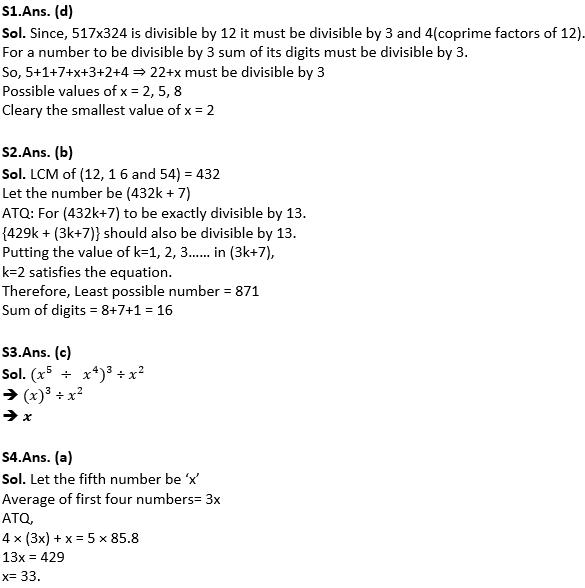 टारगेट SSC परीक्षा 2021-22 | 10000+ प्रश्न | गणित क्विज अभी करें एटेम्पट | 206 वाँ दिन_90.1