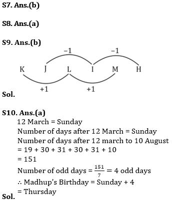 टारगेट SSC परीक्षा 2021-22 | 10000+ प्रश्न | रीजनिंग क्विज अभी करें एटेम्पट | 206 वाँ दिन_120.1