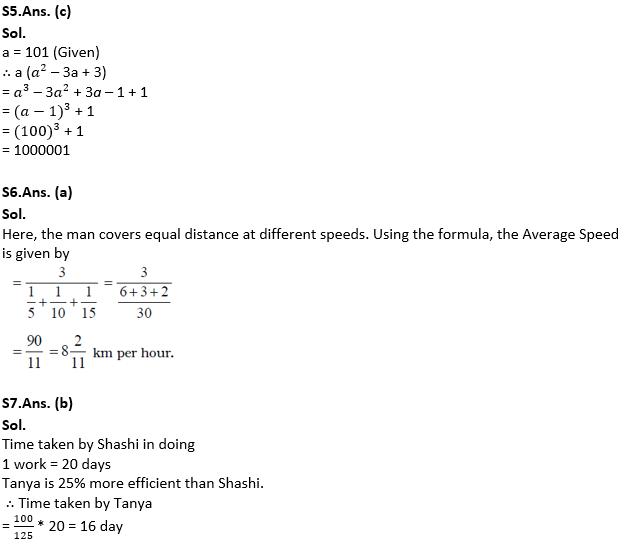 टारगेट SSC परीक्षा 2021-22 | 10000+ प्रश्न | गणित क्विज अभी करें एटेम्पट | 207 वाँ दिन_120.1